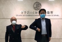 平田事務局長(左)と佐々木副会頭